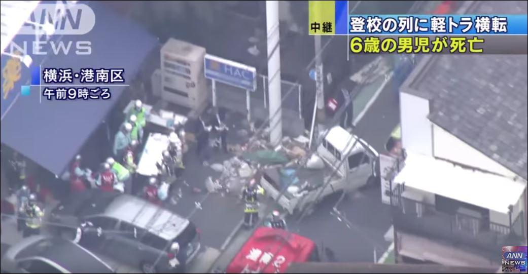 281028-car-accident
