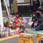 哀悼:上大岡での悲惨な交通事故