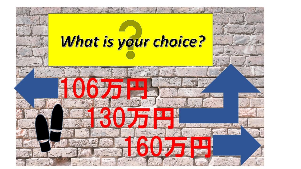 106%e4%b8%87%e5%b9%b4%e5%8f%8e%e3%81%ae%e5%a3%81jpg